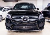 Mercedes-Benz GLS 350 d AMG-Negro - Auto Exclusive BCN - Concesionario Ocasión Mercedes AMG en Barcelona_DSC3877