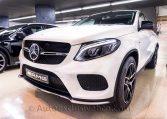 Mercedes GLE 43 AMG Coupè - Blanco - Auto Exclusive BCN - Concesionario Ocasión Mercedes Barcelona_DSC6572